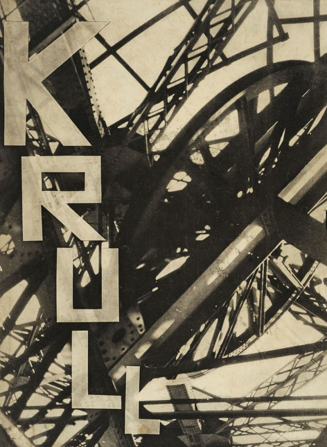 Germaine Krull. 'Cover of the photogravure portfolio Métal (set of 64 plates)' 1928