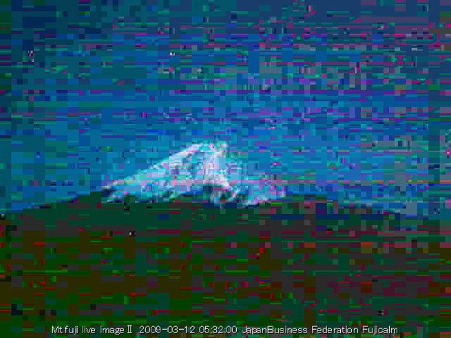 Jens Sundheim From the series '100100 Views of Mount Fuji' 2008-2010