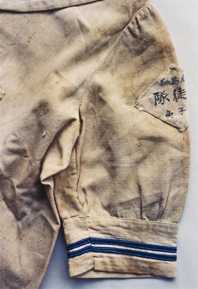 Ishiuchi Miyako. 'ひろしま/hiroshima #97F (Wada Yasuko)' 2010