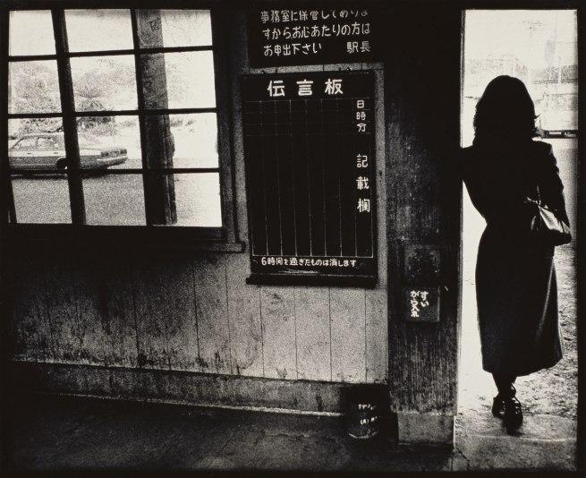 Ishiuchi Miyako. 'Yokosuka Story #58' 1976–1977
