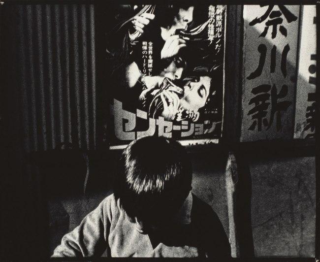 Ishiuchi Miyako. 'Yokosuka Story #64' 1976–1977