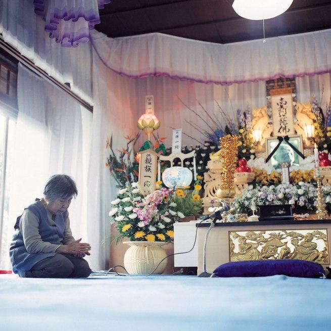 Kawauchi Rinko. 'Untitled' 2005