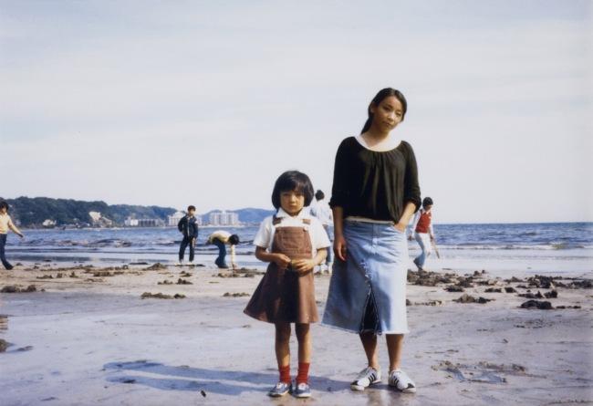 Otsuka Chino. '1976 and 2005, Kamakura, Japan' 2005