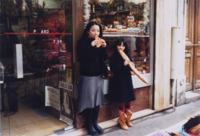 Otsuka Chino. '1982 and 2005, Paris, France' 2005