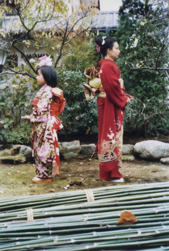 Otsuka Chino. '1979 and 2006, Kitakamakura, Japan' 2006