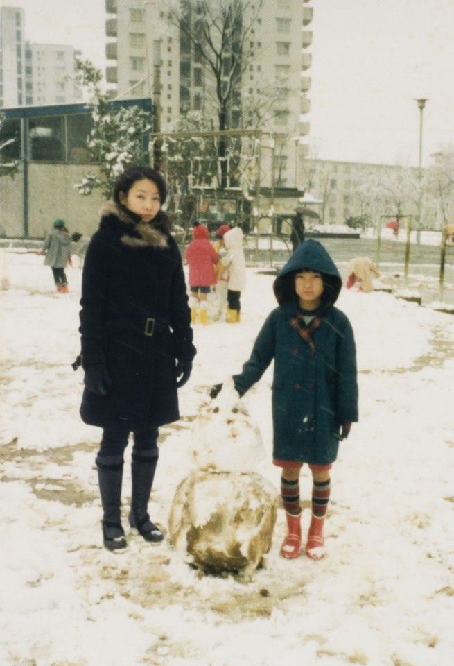 Otsuka Chino. '1980 and 2009, Nagayama, Japan' 2009