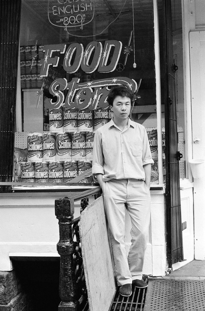 Ai Weiwei (Chinese 1957- ) 'Williamsburg, Brooklyn' 1983