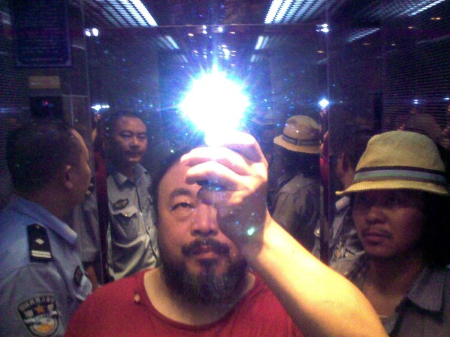 Ai Weiwei (Chinese 1957- ) 'Illuminations' 2014