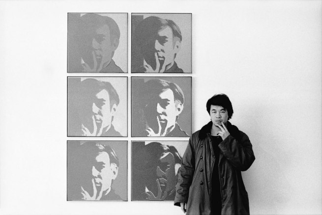 Ai Weiwei (Chinese 1957- ) 'At the Museum of Modern Art' 1987