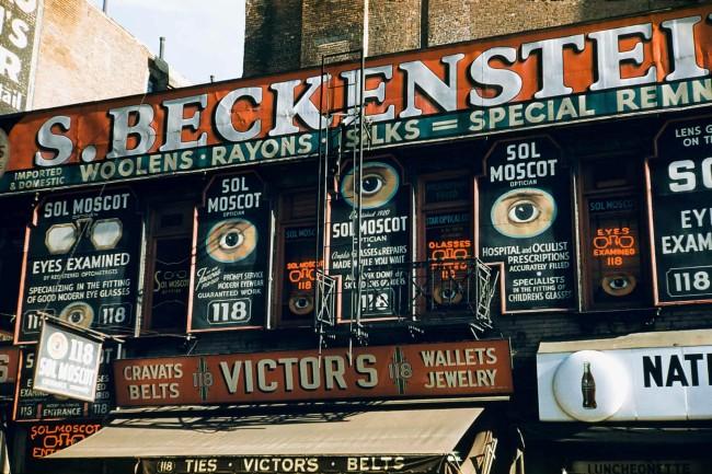 Werner Bischof (Swiss, 1916-1954) 'S Beckenstein' New York 1953