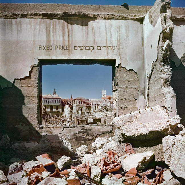 Robert Capa (1913 - 1954) 'Former shop near Jaffa gate, Jerusalem, Israel' 1949