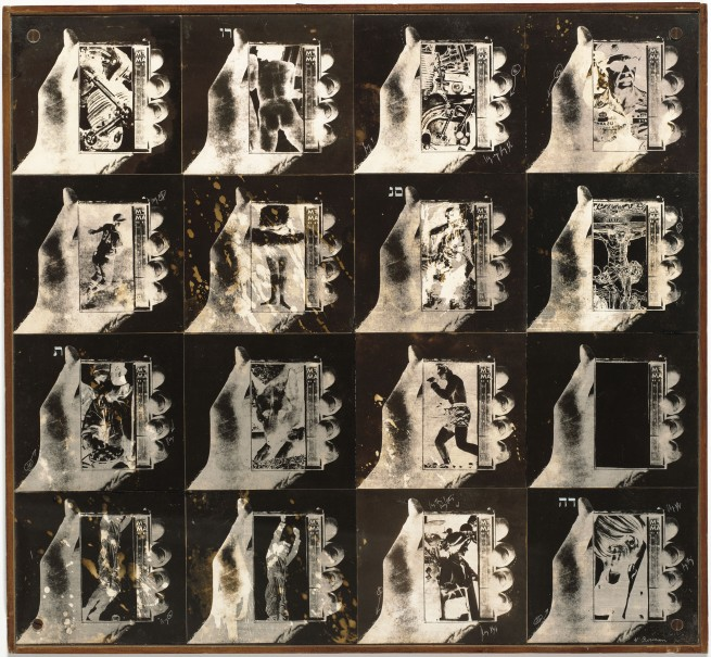 Wallace Berman. 'Silence Series #7' 1965-1968