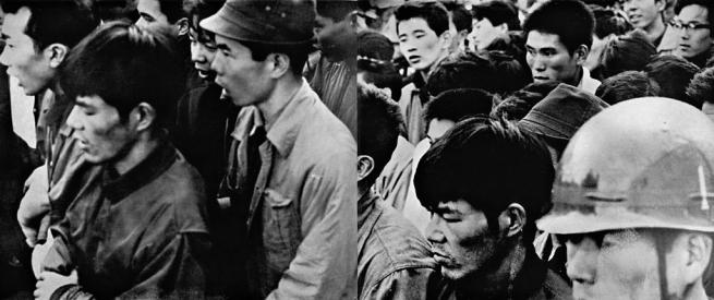 Kitai Kazuo. 'Resistance' (book) 1965