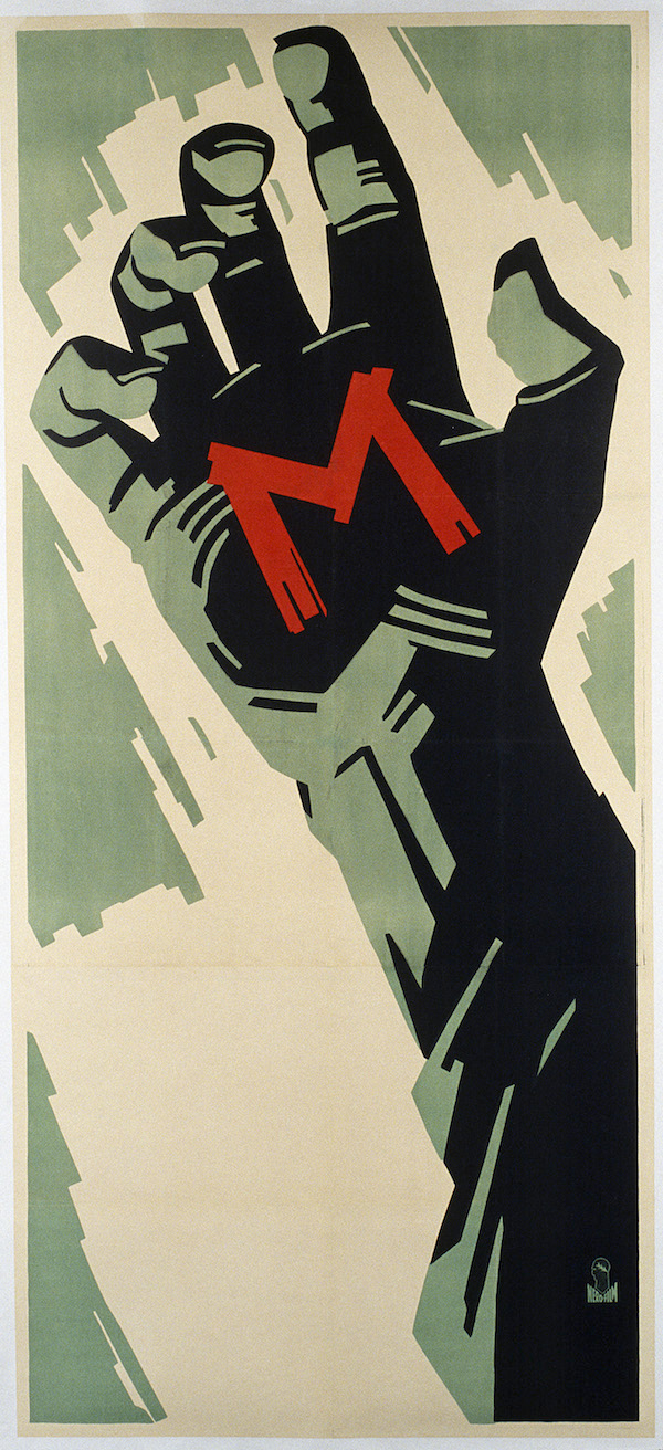 "Unknown artist. 'Poster for ""M""' 1933"