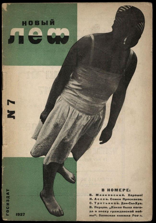 Aleksandr Rodchenko. 'Novyi LEF. Zhurnal levogo fronta iskusstv' (New LEF: Journal of the Left Front of the Arts), no. 7 1927
