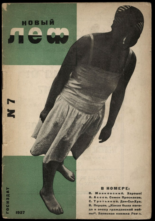 Aleksandr Rodchenko. 'Novyi LEF. Zhurnal levogo fronta iskusstv' (New LEF: Journal of the Left Front of the Arts), no. 7 1927