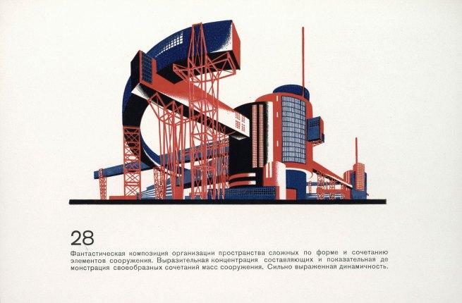 Iakov Chernikhov. 'Arkhitekturnye Fantazii' before 1933 Letterpress
