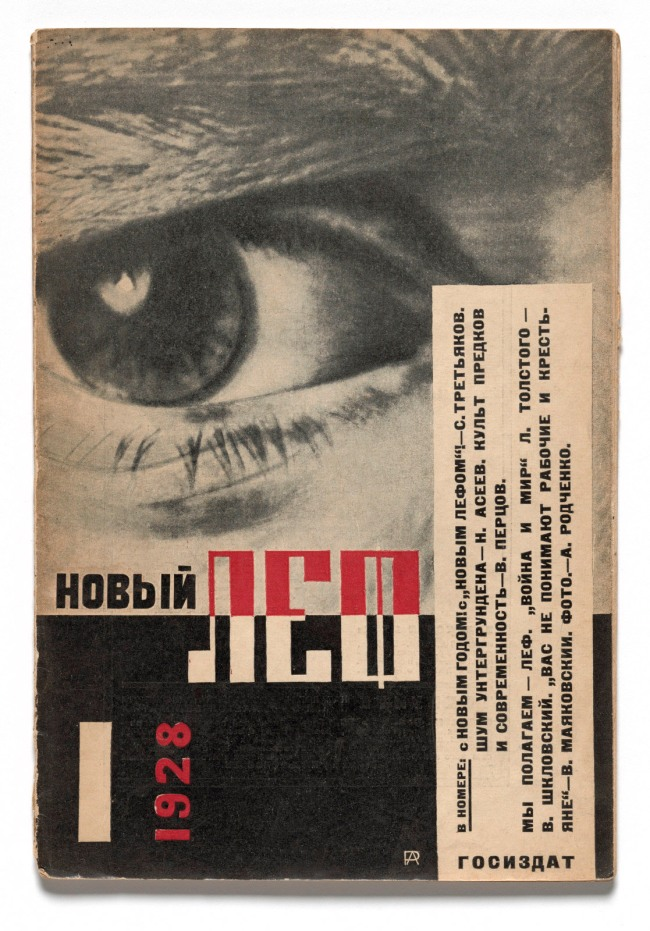 Aleksandr Rodchenko (Russian, 1891-1956) Cover design for 'Novyi LEF: Journal of the Left Front of the Arts', no. 1 1928