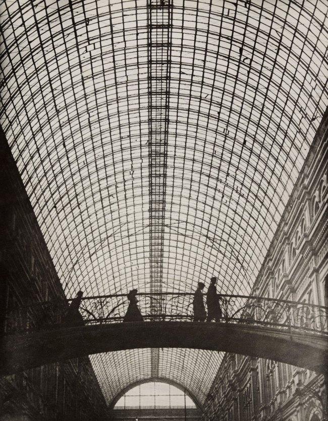 Semyon Fridlyand. 'In the Gallery' 1927
