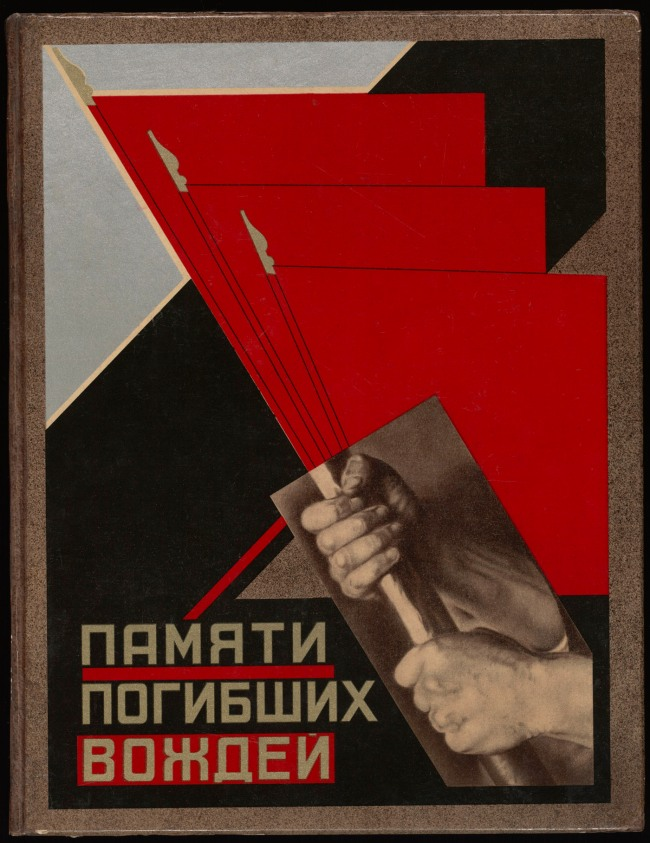 Gustav Klutsis (Russian, born Latvia) 'Memorial to Fallen Leaders' 1927