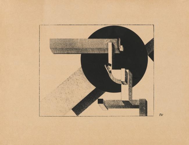 El Lissitzky (Russian, 1890-1941) 'Proun 1 D' 1920