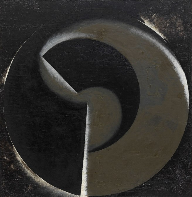 Aleksandr Rodchenko. ' Non-Objective Painting no. 80 (Black on Black)' 1918