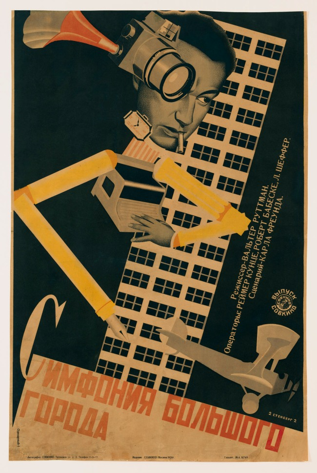 Vladimir Stenberg (Russian, 1899-1982) and Georgii Stenberg (Russian, 1900-1933) 'Symphony of a Big City' 1928