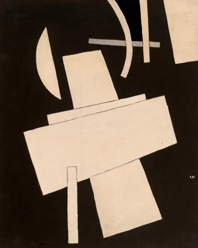 Lyubov Popova (Russian, 1889-1924) 'Untitled' c. 1916-17