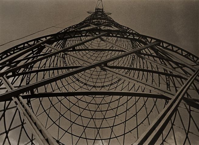 Alexander Rodchenko. 'Shukov Tower' 1920