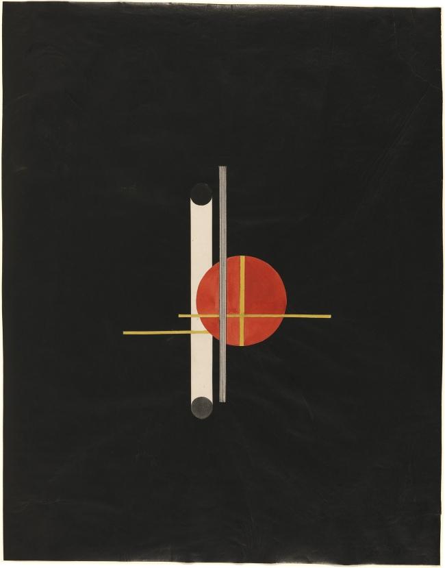 László Moholy-Nagy (1895-1946) 'Q' 1922/23