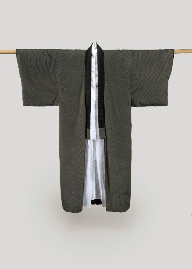 'Padded Kimono (Tanzen)' c. 1960s-70s