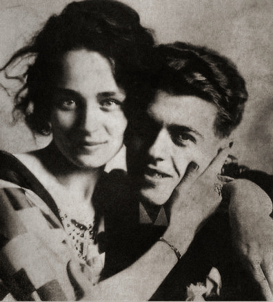 Unknown photographer. 'Georgette and René Magritte, Brussels, June 1922' 1922