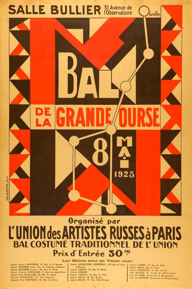 Auguste Herbin (1882-1960) 'Bal de la Grande Course' 1925