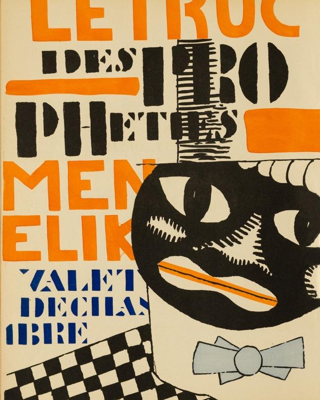 Fernand Léger (1881-1955) Illustration of 'Blaise Cendrars, La Fin du Monde' 1919