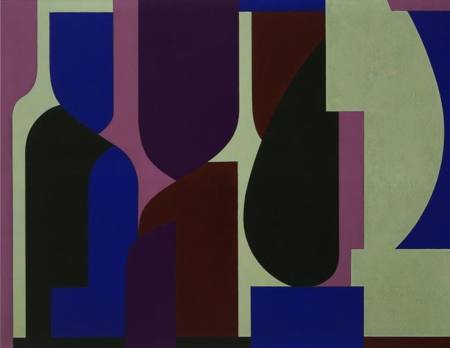 Victor Vasarely. 'Amir (Rima)' 1953
