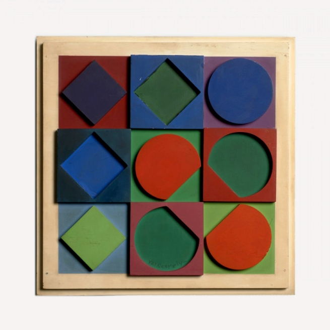 Victor Vasarely. 'Beryl-Positive' 1967