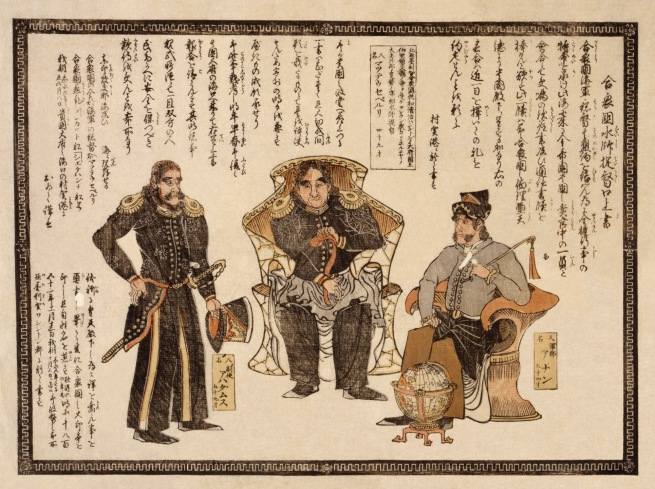 Unknown artist (Japanese) 'Gasshukoku suishi teitoku kōjōgaki (Oral statement by the American Navy admiral)' c. 1854