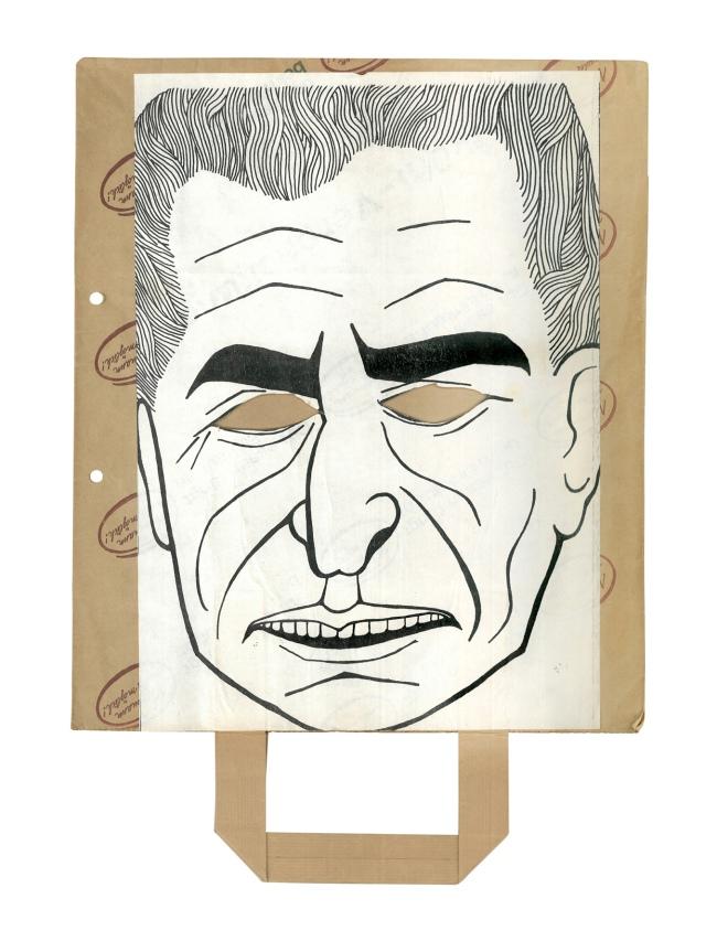 Rainer Hachfeld (German, b. 1939) Distribution: Kommune 1 Karikatur / caricature: 'Schah-Masken (Mohammad Reza Pahlavi, Farah Pahlavi) / Shah masks' 1967