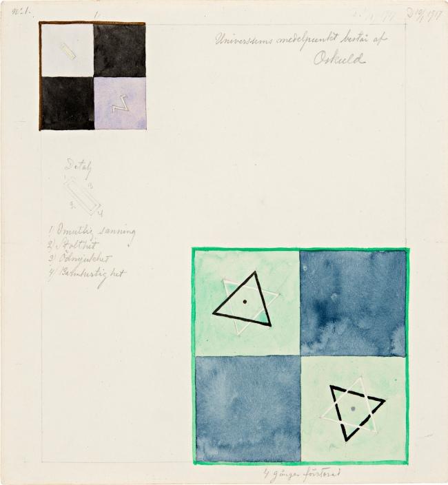 Hilma af Klint (Swedish, 1862-1944) 'No. 1' (Nr 1) 1917