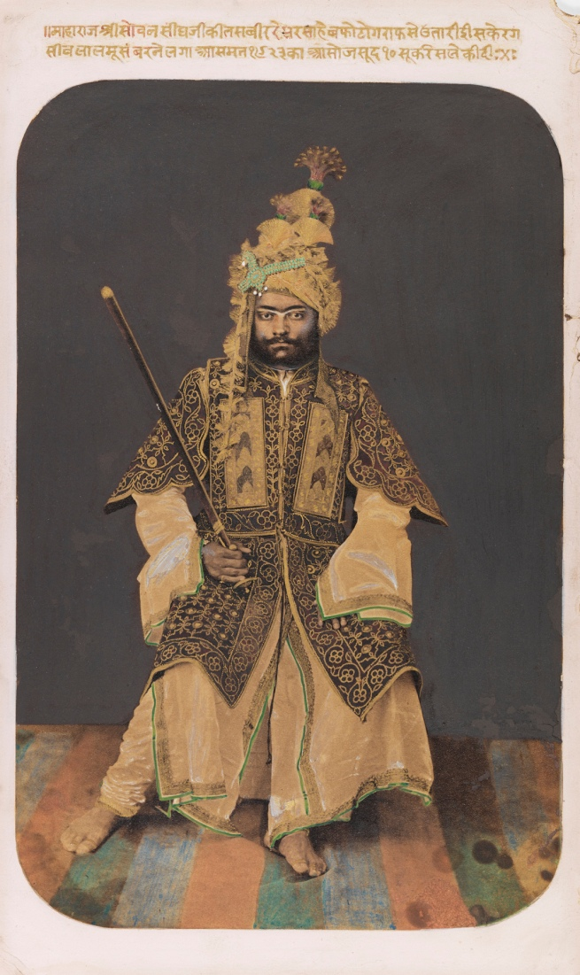 Unknown photographer. 'Portrait of a Rajput prince in armour' 1866