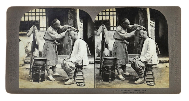 Herbert George Ponting (1870-1935) (photographer) The Universal Photo Art Co (C.H. Graves) (publisher) 'At the barber's, Peking, China' 1902