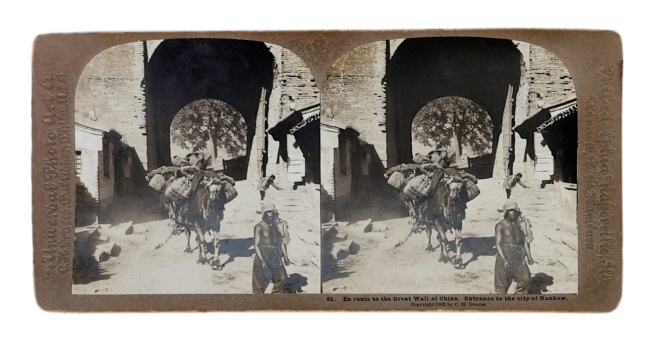 Herbert Ponting (1870-1935) (photographer) The Universal Photo Art Co (C.H. Graves) (publisher) 'En Route to the Great Wall of China. Entrance to the city of Nankow' c. 1902