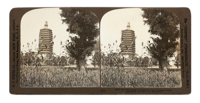 "Herbert Ponting (1870-1935) (photographer) The ""Perfec"" Stereograph. H.C. White Co., (publisher) 'The-Tien-ning-ssu Pagoda, near Peking, China' 1907"