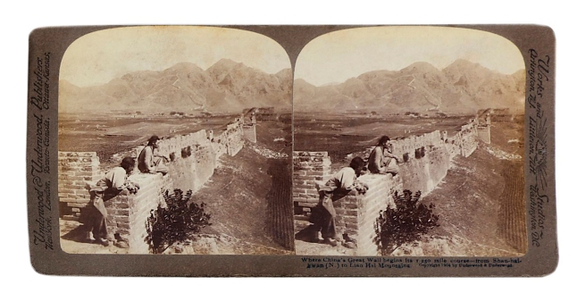Herbert Ponting (1870-1935) (photographer) Underwood & Underwood (publisher) 'Where China's Great Wall begins its 1,250 mile course - from Shan-hai-ewan (N.) to Liao Hsi Mountains' 1904