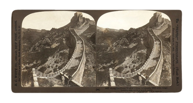 Herbert Ponting (1870-1935) (photographer) 'Along the Great Wall of China (originally 1700 miles long), looking east up to a watch tower' 1907
