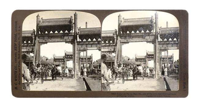 Herbert Ponting (1870-1935) (photographer) 'Scene on Ha-ta-Men St., one of the principal thoroughfares of Peking, China' 1907