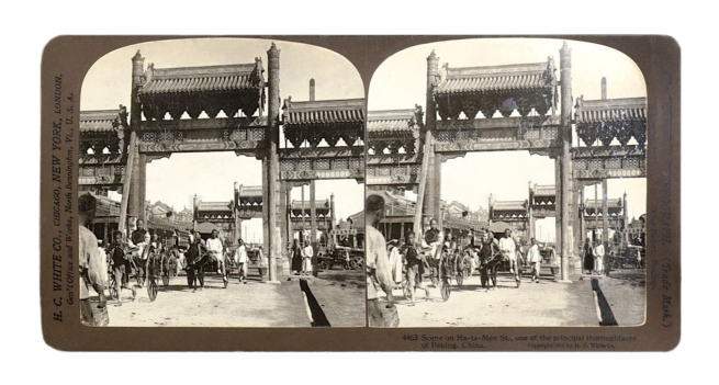 Herbert Ponting (1870-1935) (photographer) 'Scene on Ha-ta-Men St., one of the principal thoroughfares of Peking, China' 1907