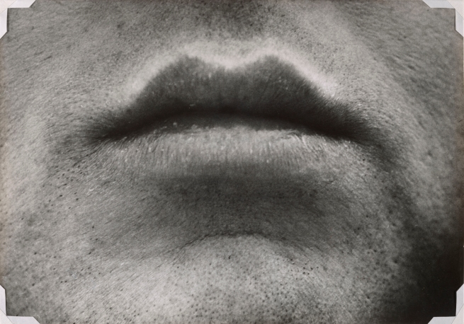 Jean-Pierre Ducatez (French, b. 1941) 'Beatle Lips: George Harrison, John Lennon, Paul McCartney, Ringo Starr' 1965