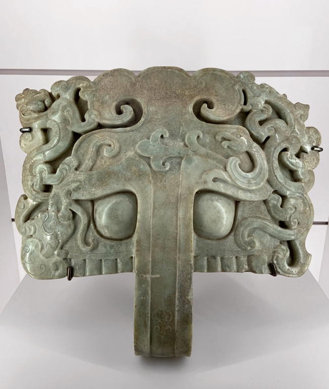 Door ring holder in the form of a mythological beast, Pushou 四神兽面纹玉铺首 Han dynasty, 207 BCE - 220 CE