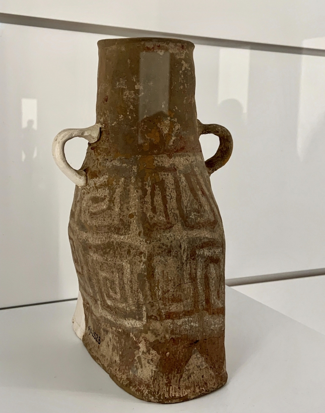 Flask, Hu 彩绘陶壶 Spring and Autumn period, 771 - 475 BCE